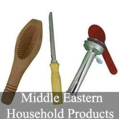 Productos para el hogar de Oriente Medio