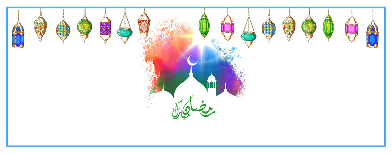 Alhannah Islamic Clothing - Ramadan 2017