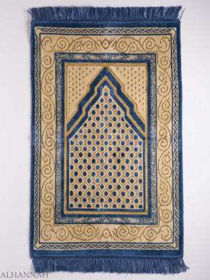Turkish Prayer Rug Blue Arrowed Polka Dot Motif ii1138