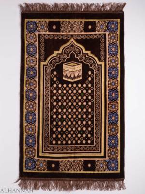 Turkish Prayer Rug Brown and Blue Floral Kaaba Motif ii1130