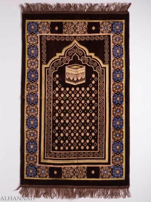 Turkish Prayer Rug Brown and Blue Floral Kaaba Motif ii1130