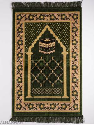 Turkish Prayer Rug Olive Arched Pagoda Kaaba Motif ii1135