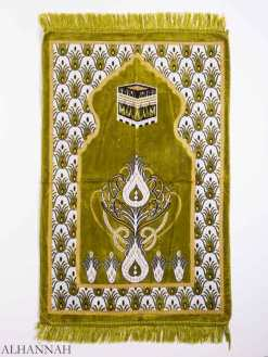 Peacock Speckled Arched Kaaba Motif Prayer Rug ii1152 (1)