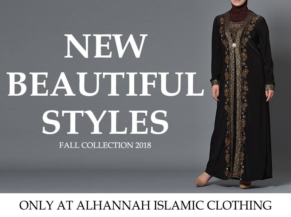 Alhannah Islamic Clothing New Beautiful Styles - Fall Collection 2018 9-21-18 mobile