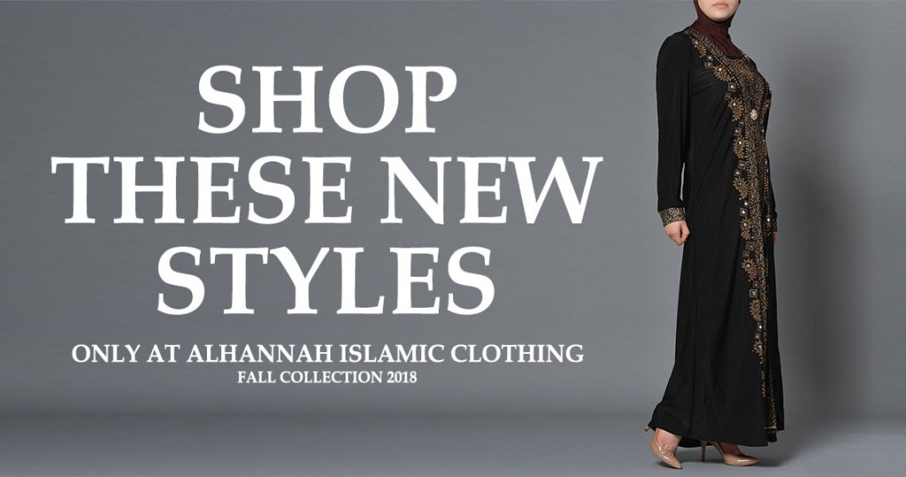 Islamic Clothing New Beautiful Style