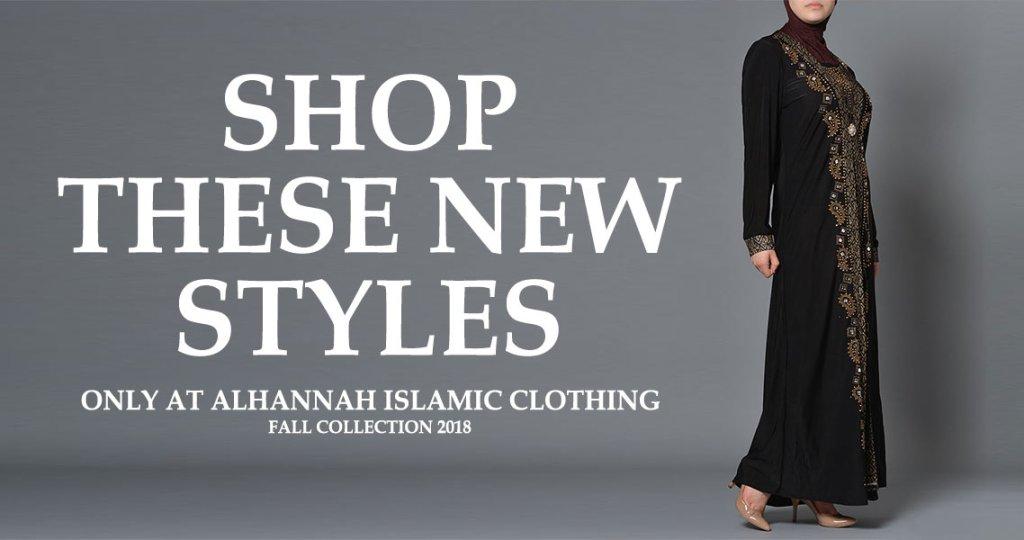Islamic Clothing New Beautiful Style