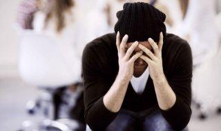 دور الحجامة في علاج الاكتئاب