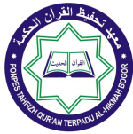 Alhikmah Bogor
