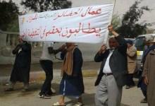 Photo of سلسلة من التحركات الإحتجاجية بداية من يوم الثلاثاء 2 جوان 2020