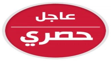 Photo of حصري_إستقالات بالجملة في المكاتب المحلية لحركة النهضة بالمهدية