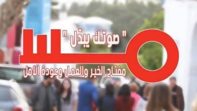 Photo of مشروع تونس بالزهراء : دائرة بلدية و فرع بريد و سوق بلدي ببرج الوزير أولى الأولويات