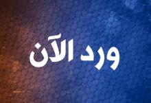 Photo of آخر التسريبات عن الإعفاءات في سلك الولاة والمعتمدين والمعتمدين الأول