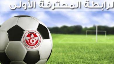 Photo of الرابطة الأولى: برنامج مقابلات اليوم الحكام والنقل التلفزي