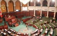 ما حقيقة التحالف البرلماني الجديد؟