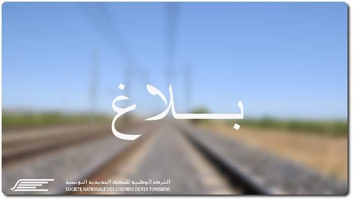 إرتباك في حركة سير القطارات بسبب إعتصام مجموعة مواطنين في محطة المزونة