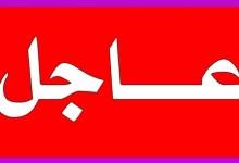 Photo of عاجل/كورونا تضرب الكرم وسيدي داود..حالة هلع كبرى..الحرية تحذر من ترويج هذه الإشاعات