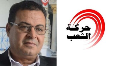 Photo of زهير المغزاوي: حركة الشعب تفضّل الذهاب إلى انتخابات مبكّرة