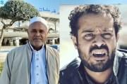 العربي المازني يكرم والده الذي ذهب للعمرة
