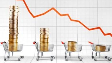 Photo of البنك المركزي التونسي يتوقع تراجع نسبة التصخم خلال الربع الأول من 2020