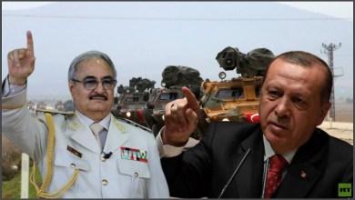 Photo of أردوغان: روسيا تدعم حفتر بالأسلحة والذخائر والأموال