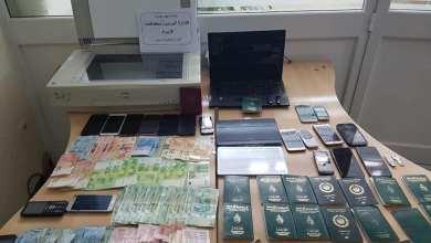Photo of القبض على عصابة تأشيرات السفر باتجاه القطر الأوروبي و الاطاحة بـ20 متورط