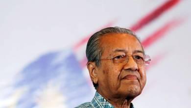 Photo of استقالة رئيس الوزراء الماليزي مهاتير محمد
