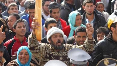 Photo of كيف تتجاوز تونس الصعوبات السياسية و الاقتصادية و الاجتماعية؟