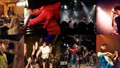 "Photo of الإثنين المقبل، عرض ""Jazz-Hip Hop"" ضمن الدورة الثالثة لمهرجان المدينة جاز"