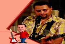 "Photo of في العاصمة: نجاح كبير لتظاهرة ""موسيقى العالم بأنغام تونسية ومغاربية"""