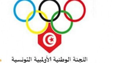 Photo of اللجنة الأولمبية تضع على ذمّة الرياضيين المأهلين للأولمبياد أطباء لتقديم المعلومات اللازمة