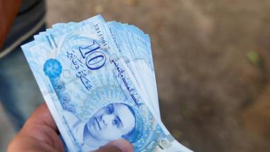 Photo of اعلام للمستحقين من العائلات محدودة الدخل المنتفعة ببطاقة علاج بالتعريفة المنخفضة (البطاقة الصفراء)