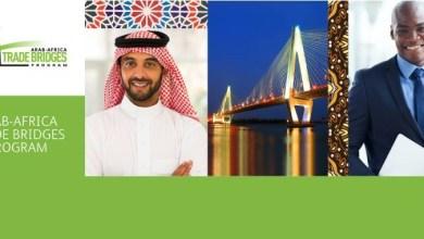 Photo of تعرف على برنامج جسور للتجارة العربية الإفريقية