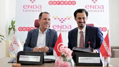 Photo of اتفاقية شراكة بين اتصالات 'أوريدو تونس' ومؤسسة 'اندا تمويل'
