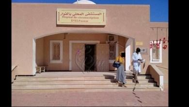 Photo of ملف فساد بالمستشفى الفوار بولاية قبلي