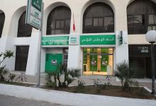 Photo of La BNA Bank réalise un PNB de 313 millions de dinars au premier semestre
