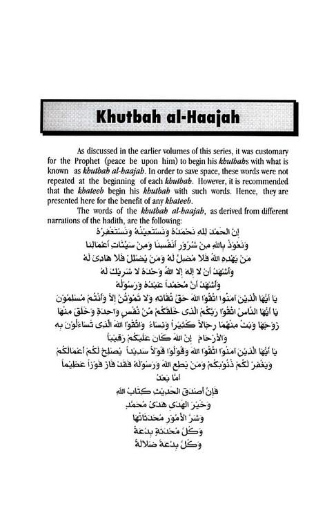 The Friday Prayer Part 3: Khutbahs 2 (Jamaal al Din Zarabozo)