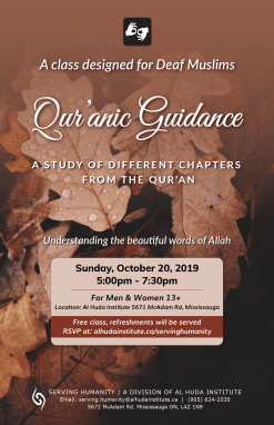 Quranic Guidance – October