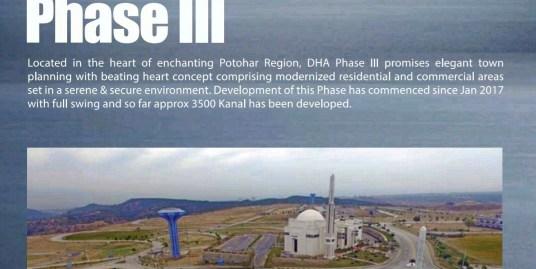 5 Marla Corner PLOT in DHA Phase III Islamabad