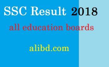 ssc-result 2018