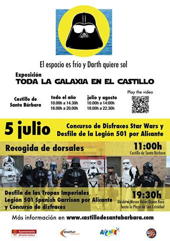 star wars 5 julio