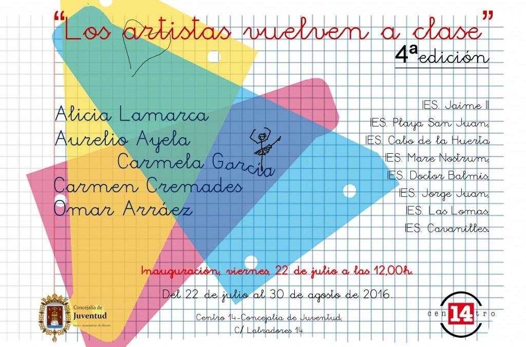 EXPOSICIÓN 'LOS ARTISTAS VUELVEN A CLASE' (4ª EDICIÓN)