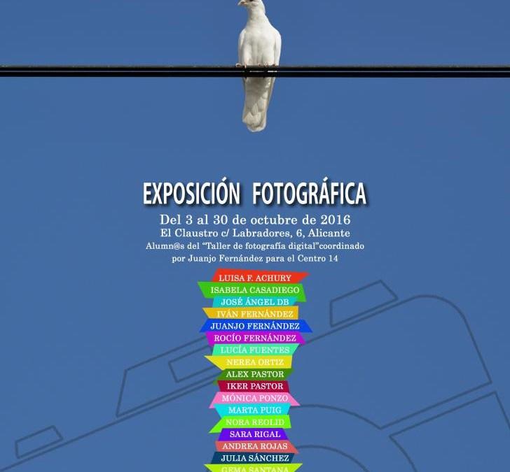Exposición de fotografía digital