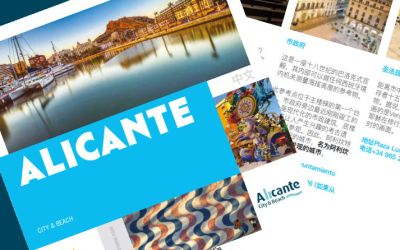 El Patronato Municipal de Turismo de Alicante presenta su nueva guía enchino