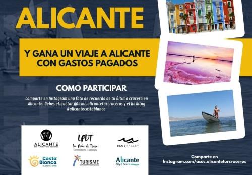 """I Edición del Concurso de Fotografía Turística """"Asociación Alicante por el Turismo de Cruceros"""" -I PHOTO CONTEST ASSOCIATION ALICANTE FOR CRUISE TOURISM @ Alicante"""