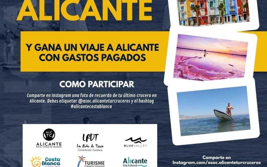 """I Edición del Concurso de Fotografía Turística """"Asociación Alicante por el Turismo de Cruceros"""" -I PHOTO CONTEST ASSOCIATION ALICANTE FOR CRUISE TOURISM"""