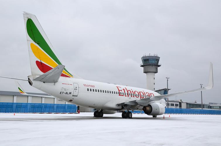 Ethiopian Airlines am Flughafen Erfurt
