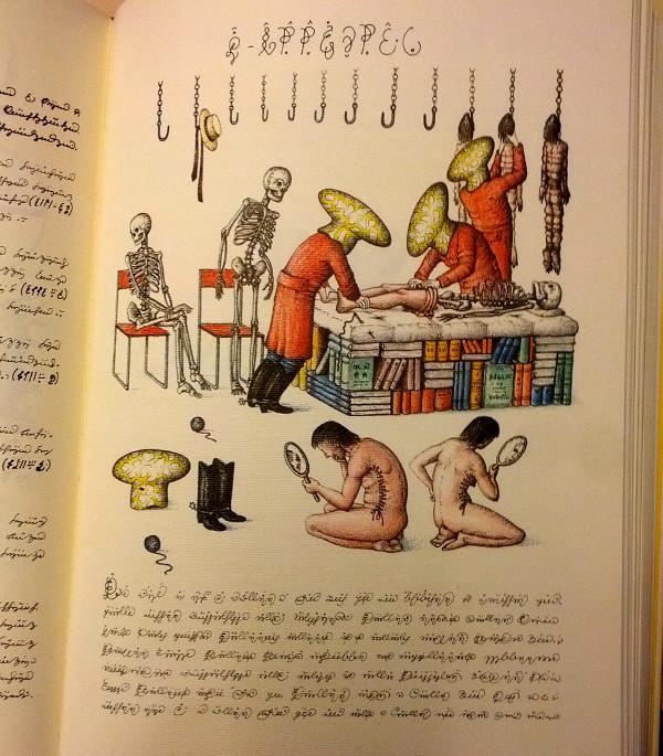 Patafisica del divenire | Codex Seraphinianus