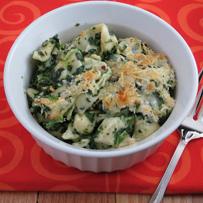 lighter baked tortellini fontina cheese with spinach