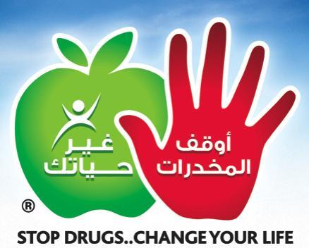 دار الإفتاء حكم الإسلام في المخدرات