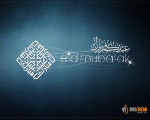 Eid-Mubarak-Wallpaper-5.jpg